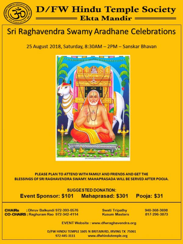 https://www.eknazar.com/Events/uploaded/EIW6_123667_RaghavendraSwamy06292018.jpg