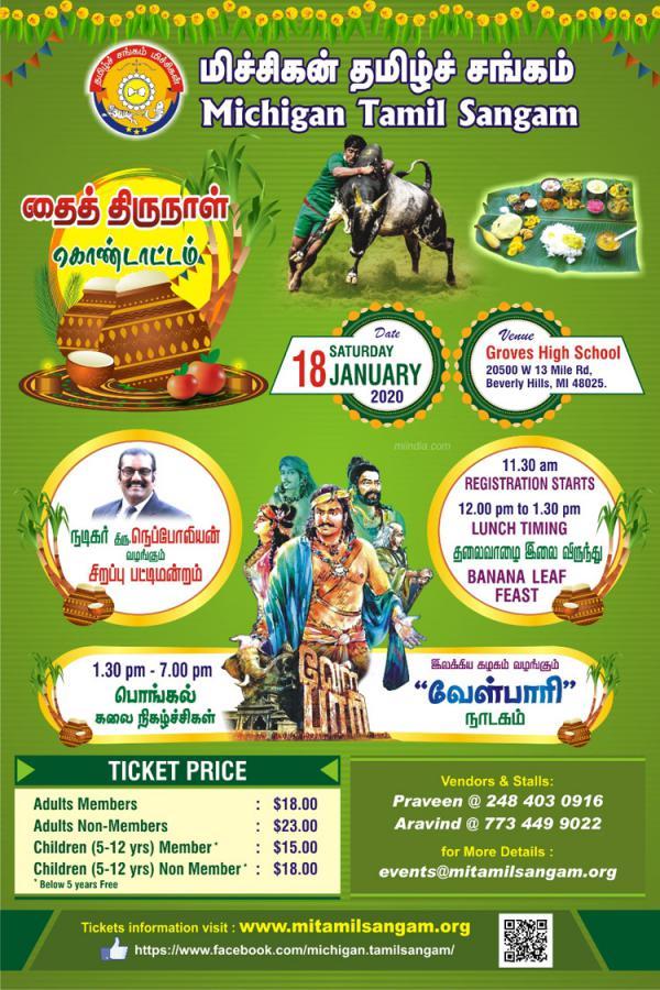https://www.eknazar.com/Events/uploaded/EIW6_134804_Michigan_Tamil_Sangam_Pongal_2020.jpg