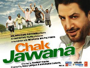 http://www.eknazar.com/Movies/images/movieimage/M2210_1chak-jawana.jpg