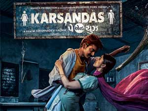 KARSANDAS PAY & USE