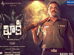 Khakee: The Power of Police