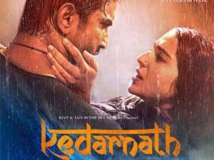 KEDARNATH Hindi show times in Houston TX - eknazar com