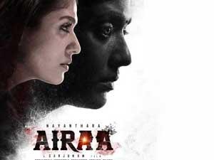 AIRAA Tamil show times in Penang Malaysia - eknazar com