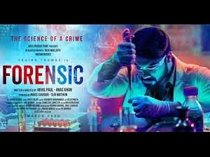 Forensic Malayalam Show Times In Dallas Tx Eknazar Com